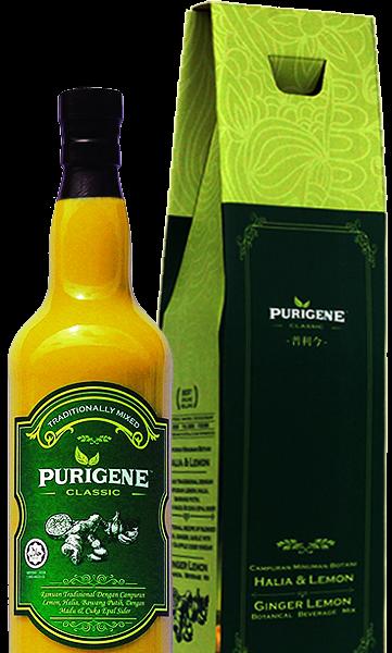 purigene_bottle_box-361x600