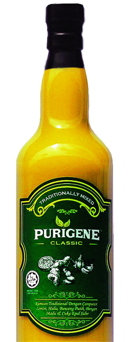 purigene_homeslider_bottle_01